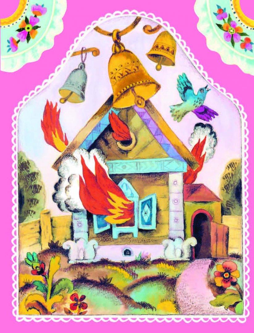Иллюстрации к потешке кошкин дом картинки для детей