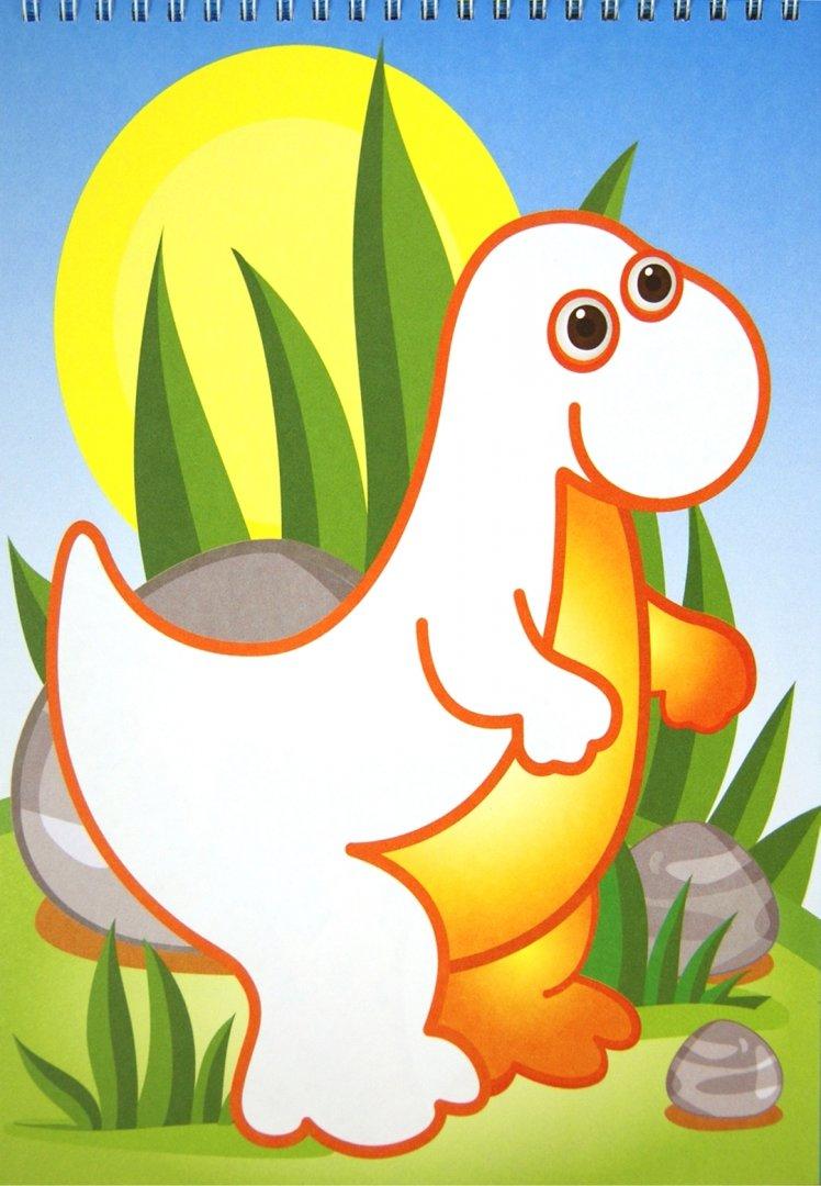 Иллюстрация 1 из 20 для Золотая рыбка. Моя первая ...