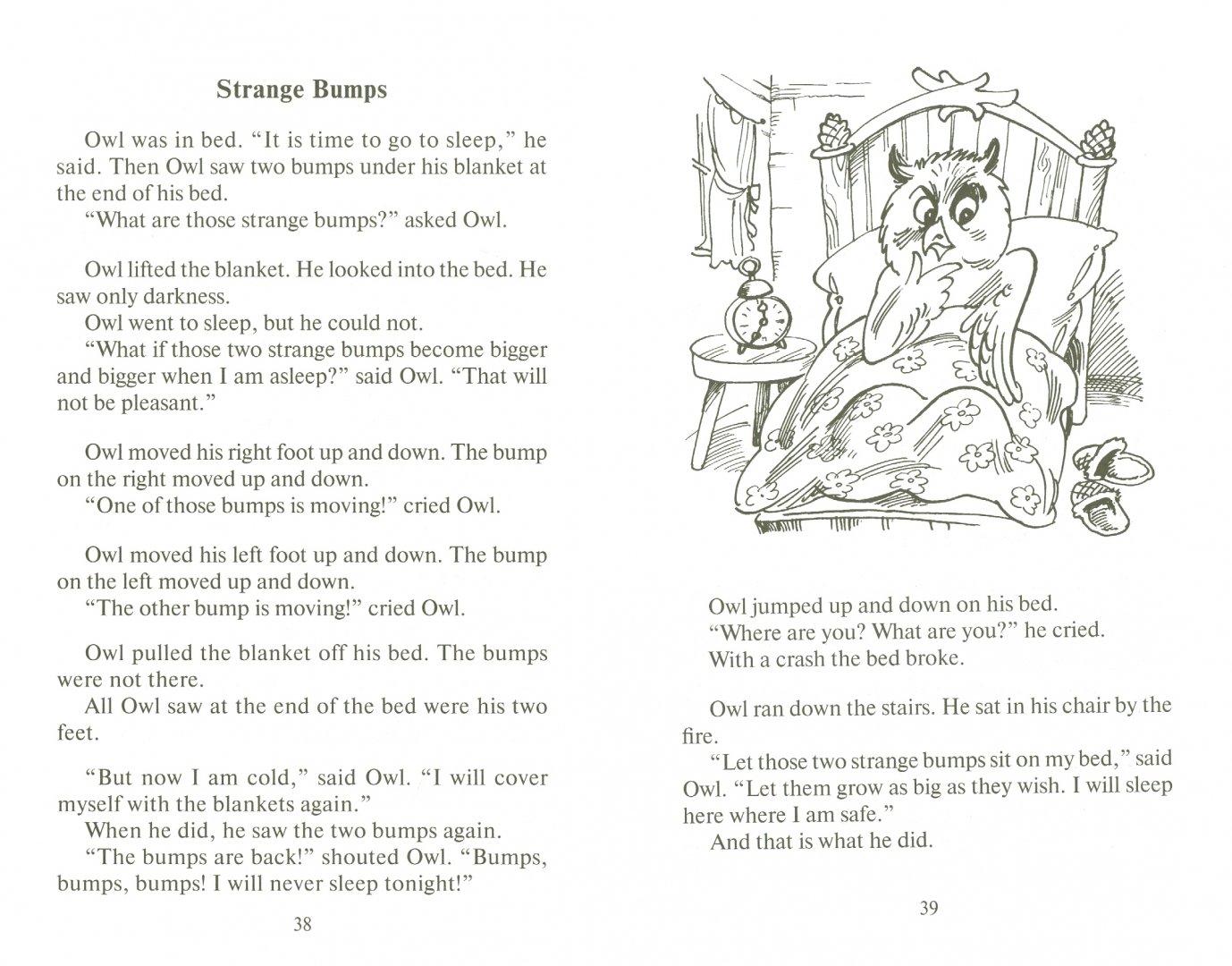 Иллюстрация 1 из 18 для Little Bear and Other Stories   Лабиринт - книги. Источник: Лабиринт