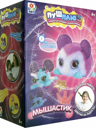 Уш плюш игрушка цена постельное белье сатин евро купить в москве недорого распродажа