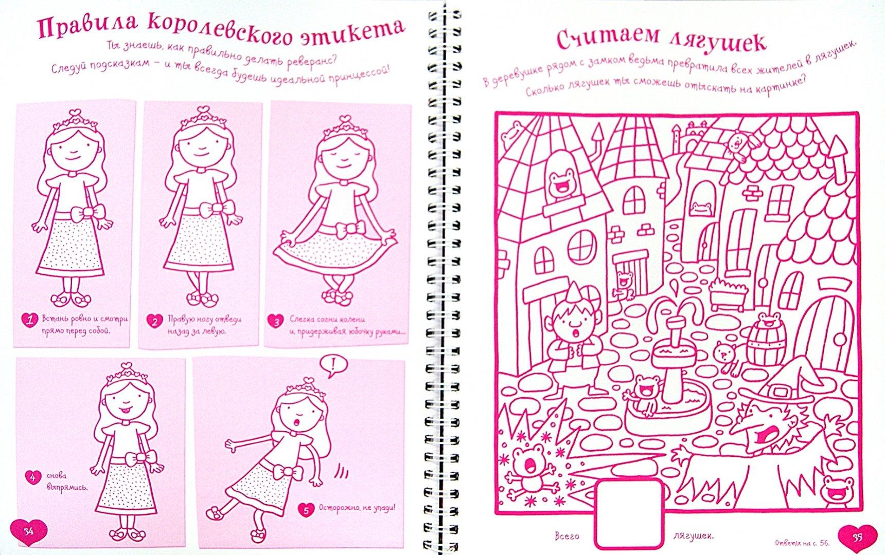 Иллюстрация 1 из 28 для Принцессы (с наклейками) - Фиона Манро | Лабиринт - книги. Источник: Лабиринт