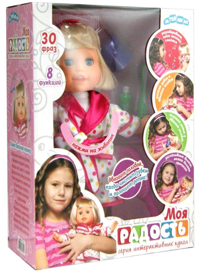 Иллюстрация 1 из 7 для Кукла интерактивная Моя Радость, 8 функций (GT8093) | Лабиринт - игрушки. Источник: Лабиринт