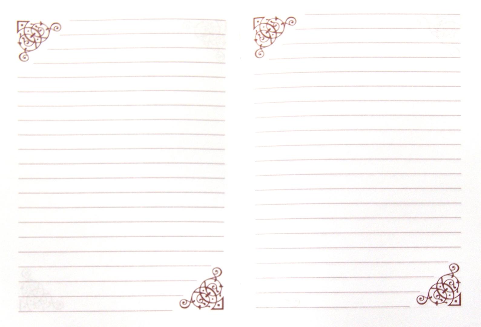 Иллюстрация 1 из 2 для Записная книжка женщины, А6 (26199) | Лабиринт - канцтовы. Источник: Лабиринт