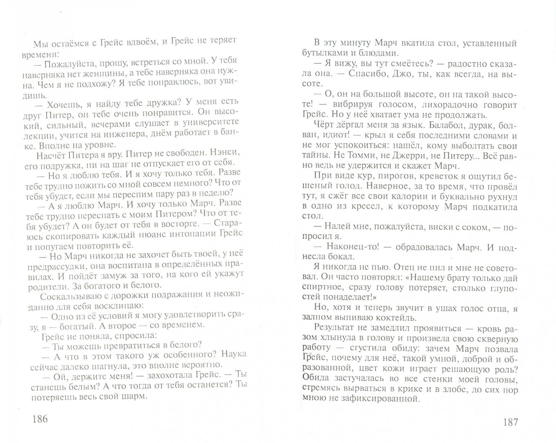 Иллюстрация 1 из 2 для Вечный источник; Американские рассказы; Киевский Глеб - Татьяна Успенская | Лабиринт - книги. Источник: Лабиринт
