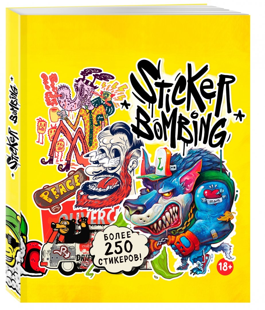 Иллюстрация 1 из 90 для Sticker Bombing. 250 ярких ...