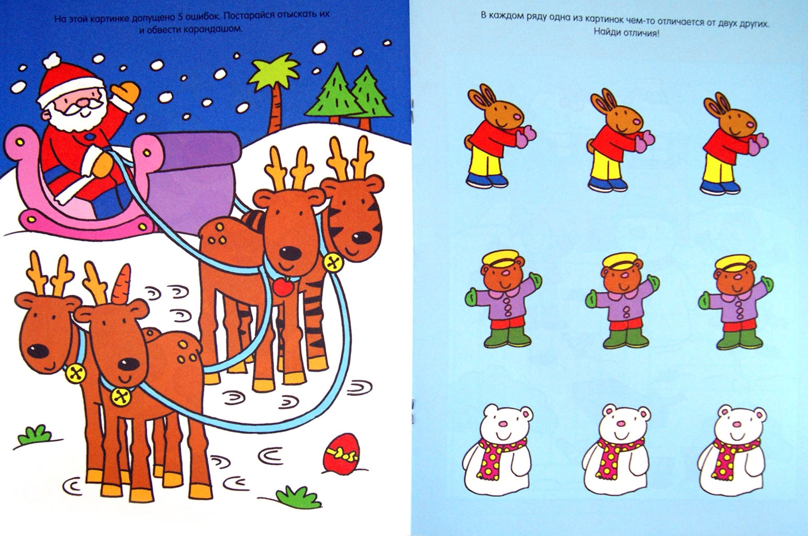 Новогодние загадки в картинках на логику