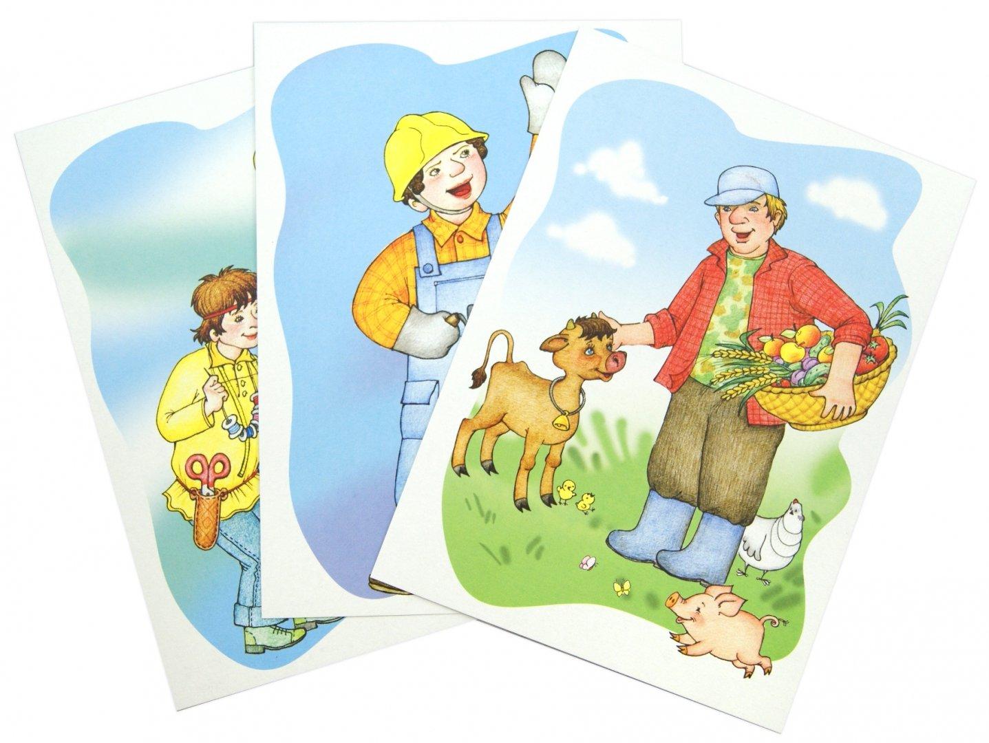 Иллюстрация 1 из 7 для Профессии. Беседы с ребенком. Комплект карточек - В. Шипунова | Лабиринт - игрушки. Источник: Лабиринт
