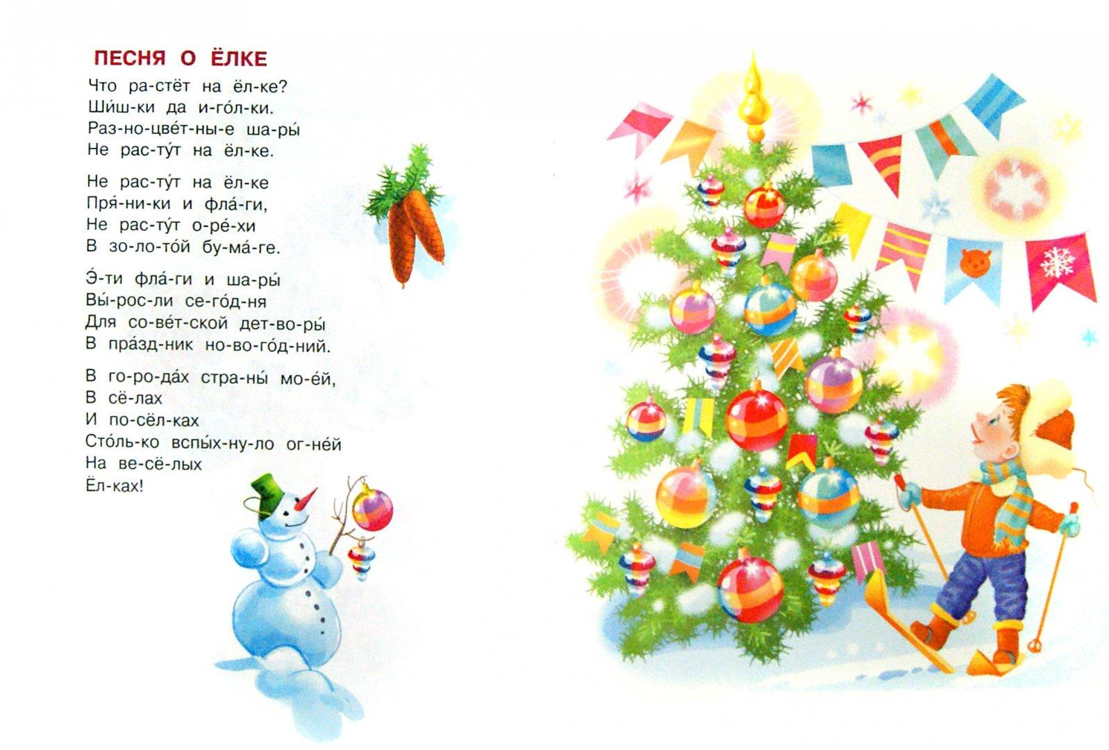 Иллюстрация 1 из 8 для Стихи - Самуил Маршак   Лабиринт - книги. Источник: Лабиринт