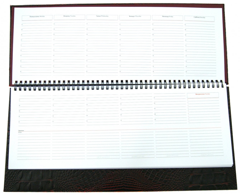 """Иллюстрация 1 из 2 для Планинг недатированный """"Аллигатор-черный"""" (25659)   Лабиринт - канцтовы. Источник: Лабиринт"""