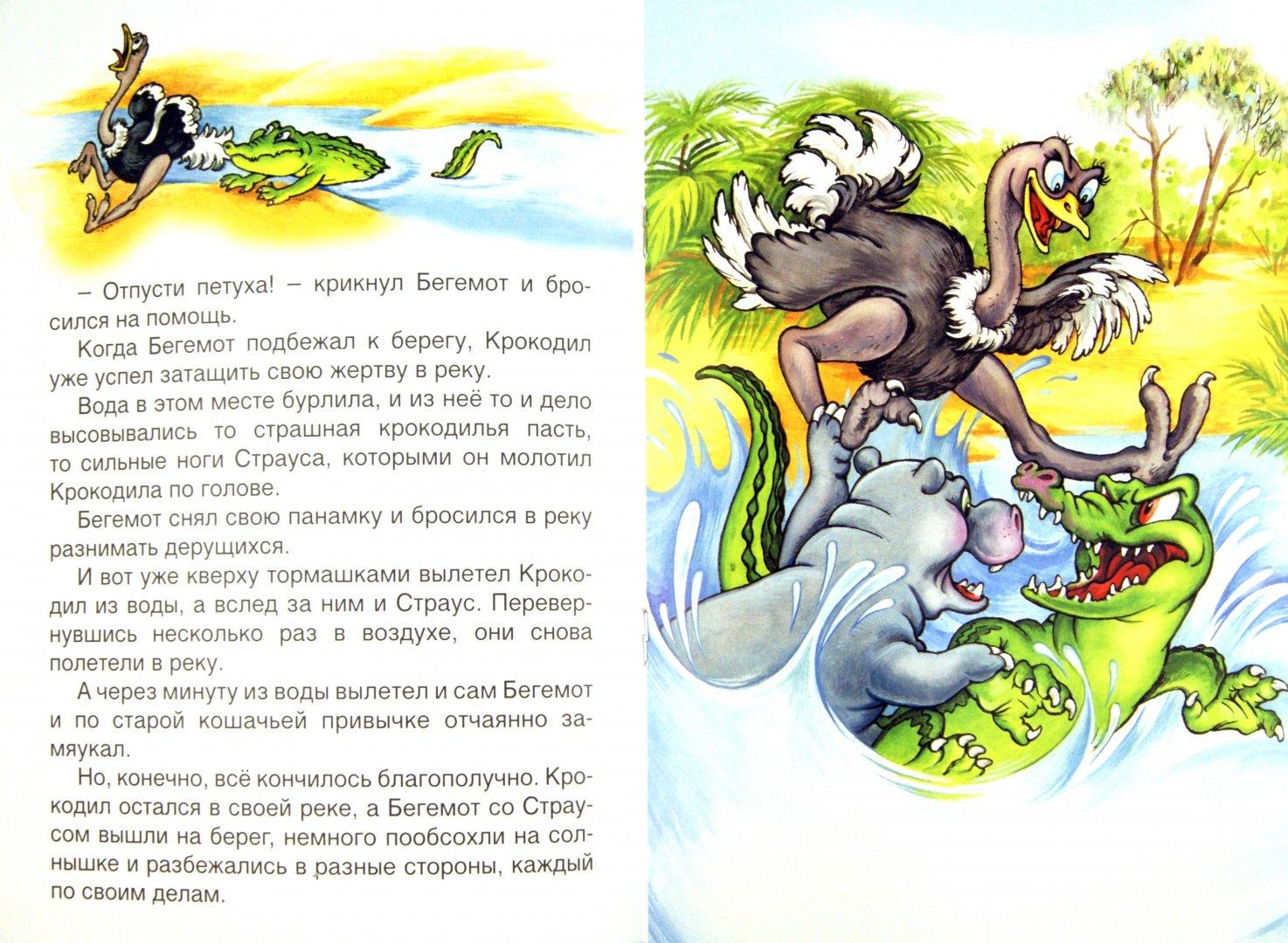 Иллюстрация 1 из 35 для Котенок с улицы Лизюкова - Виталий ...
