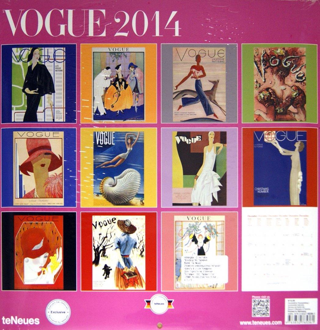 """Иллюстрация 1 из 2 для Календарь на 2014 год """"Vogue"""" (7-6536)   Лабиринт - сувениры. Источник: Лабиринт"""