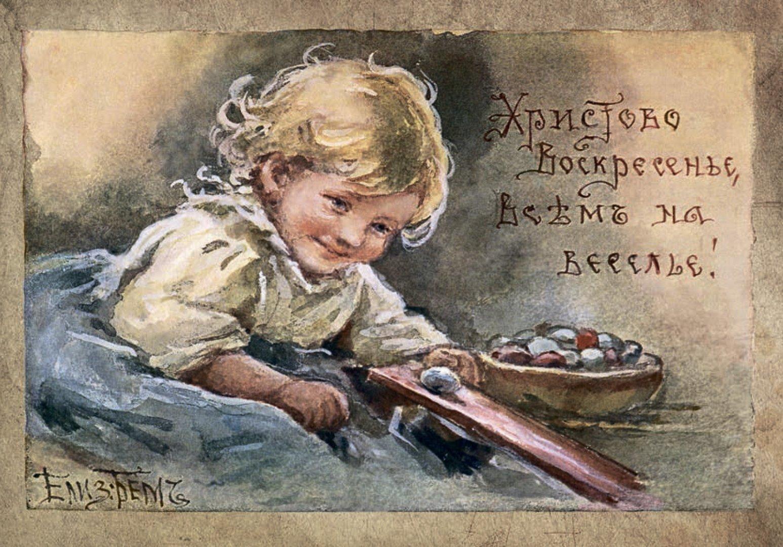 Набор открыток шлем пожелание счастья
