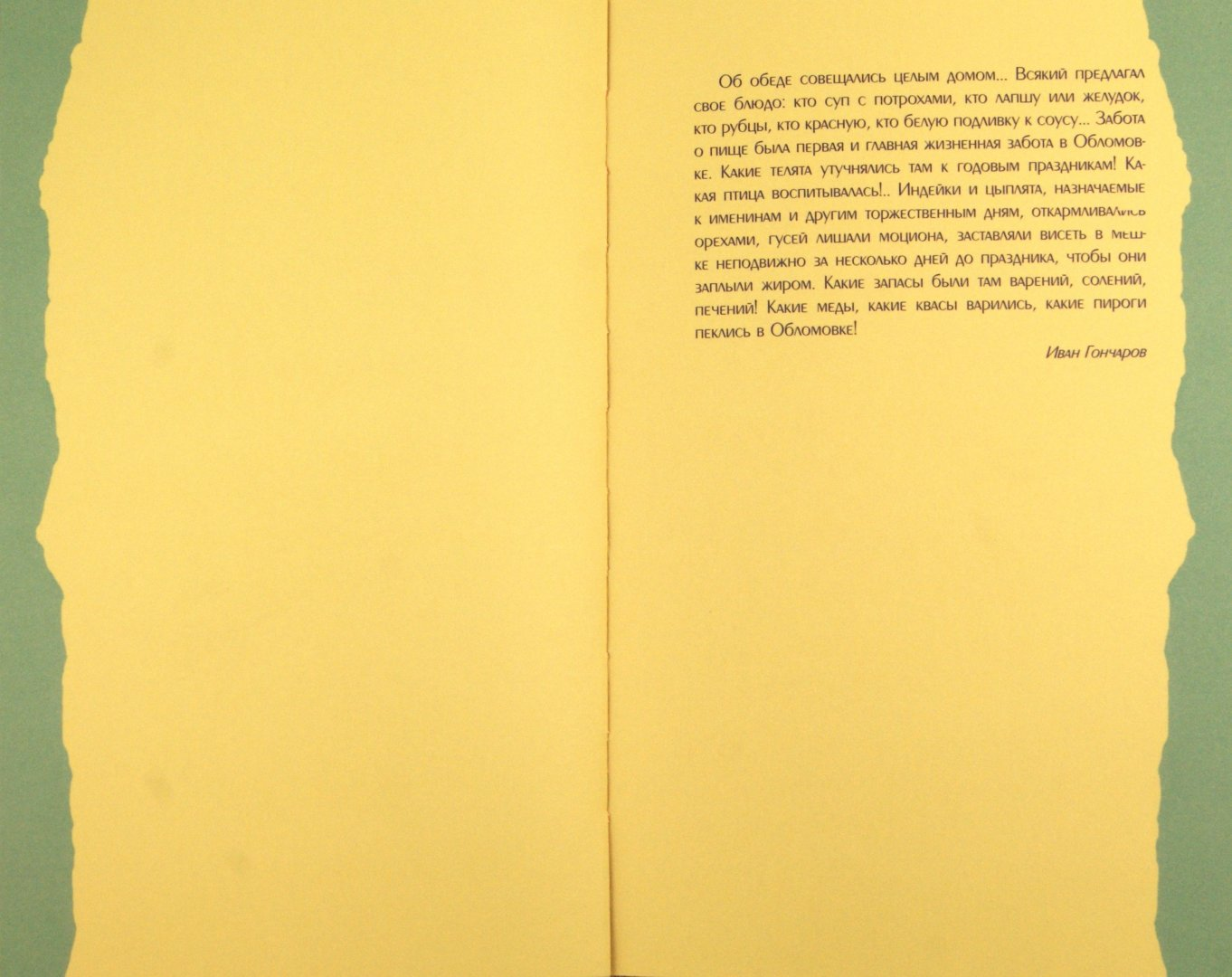 Иллюстрация 1 из 18 для Блокнот для вкусной и счастливой жизни, А5 - Виктория Кирдий | Лабиринт - книги. Источник: Лабиринт