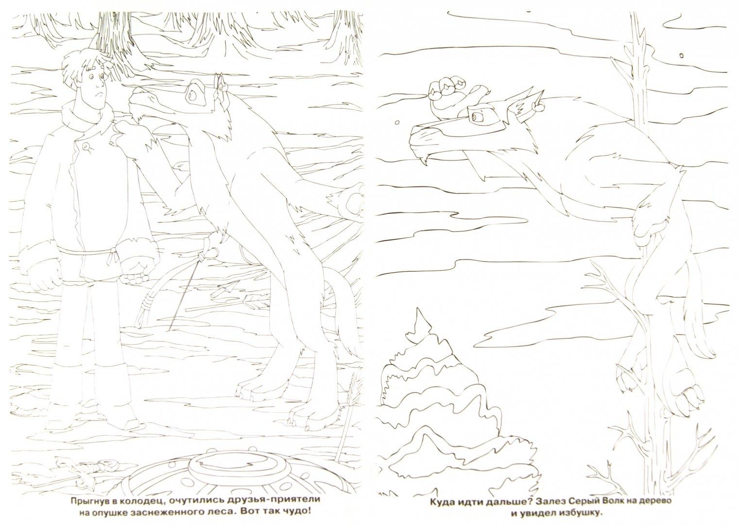 Картинки для разукрашивания распечатать иван царевич и серый волк жар-птица