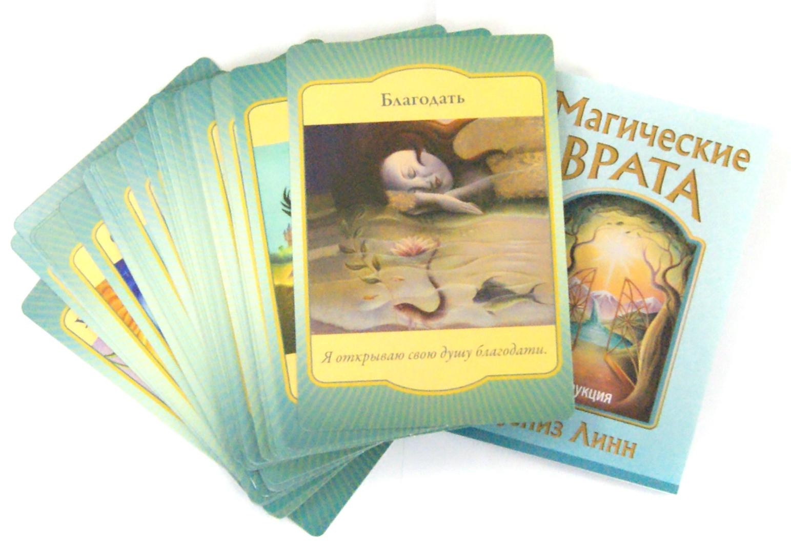 Иллюстрация 1 из 36 для Магические врата. 44 карты + брошюра - Дениз Линн | Лабиринт - книги. Источник: Лабиринт