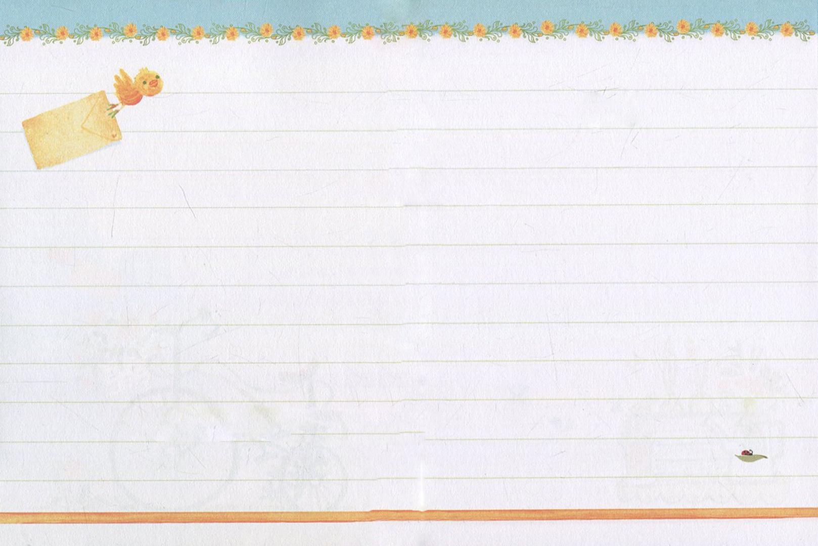 Иллюстрация 1 из 23 для Пусть тебе приснится лето! Записная книжечка | Лабиринт - канцтовы. Источник: Лабиринт
