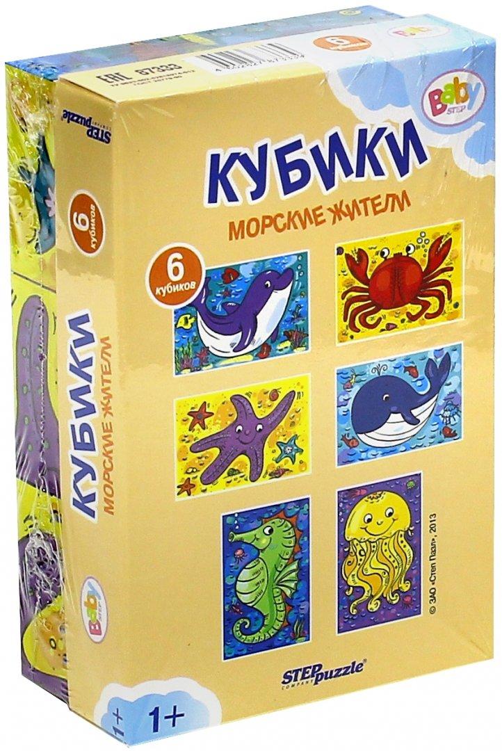 Иллюстрация 1 из 13 для Кубики для самых маленьких Baby Step, 6 штук, в ассортименте (87132) | Лабиринт - игрушки. Источник: Лабиринт