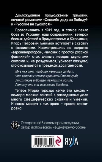 https://img2.labirint.ru/rcimg/2320400511dc6b2fb2db7869bce97531/960x540/books74/738618/ph_002.jpg?1582104363