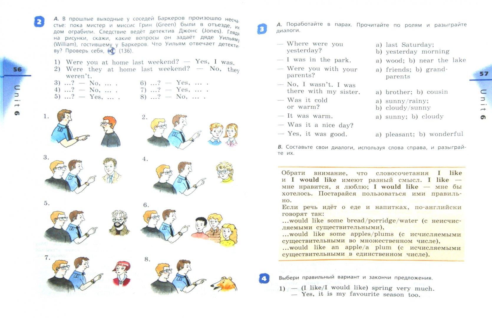 Иллюстрация 1 из 7 для Английский язык. 4 класс. Учебник. В 2-х частях. РИТМ. ФГОС (+CDmp3) - Афанасьева, Михеева | Лабиринт - книги. Источник: Лабиринт