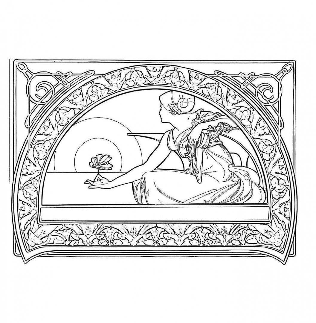 Иллюстрация 3 из 14 для Волшебный модерн. Арт-терапия для ...