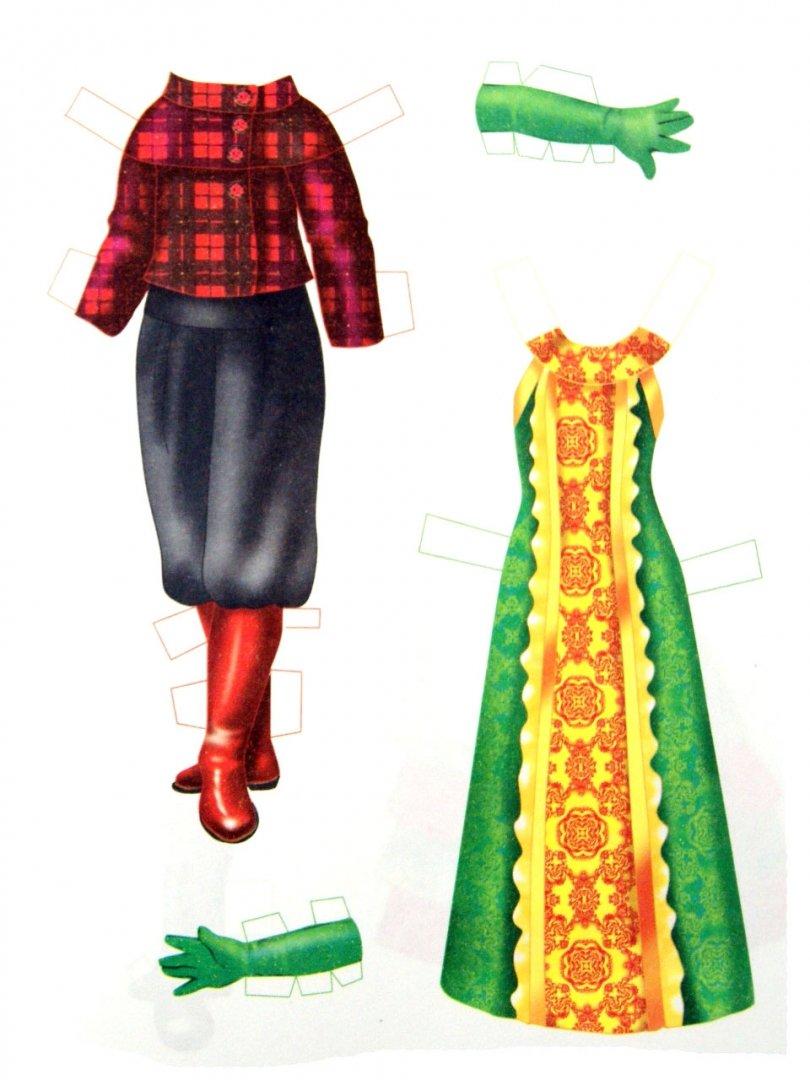 Иллюстрация 1 из 5 для Топ-модель.Одень куклу | Лабиринт - игрушки. Источник: Лабиринт