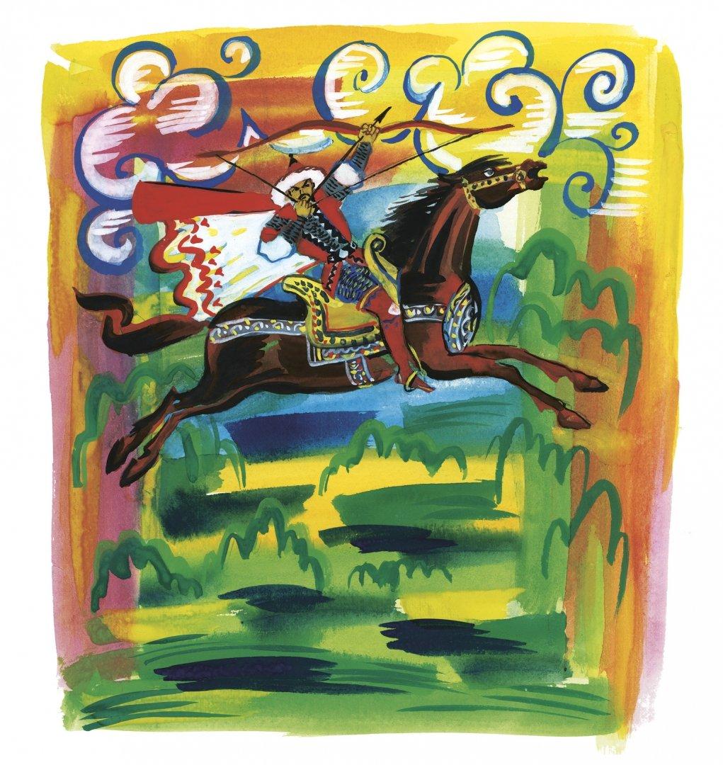 картинки с башкирских сказок