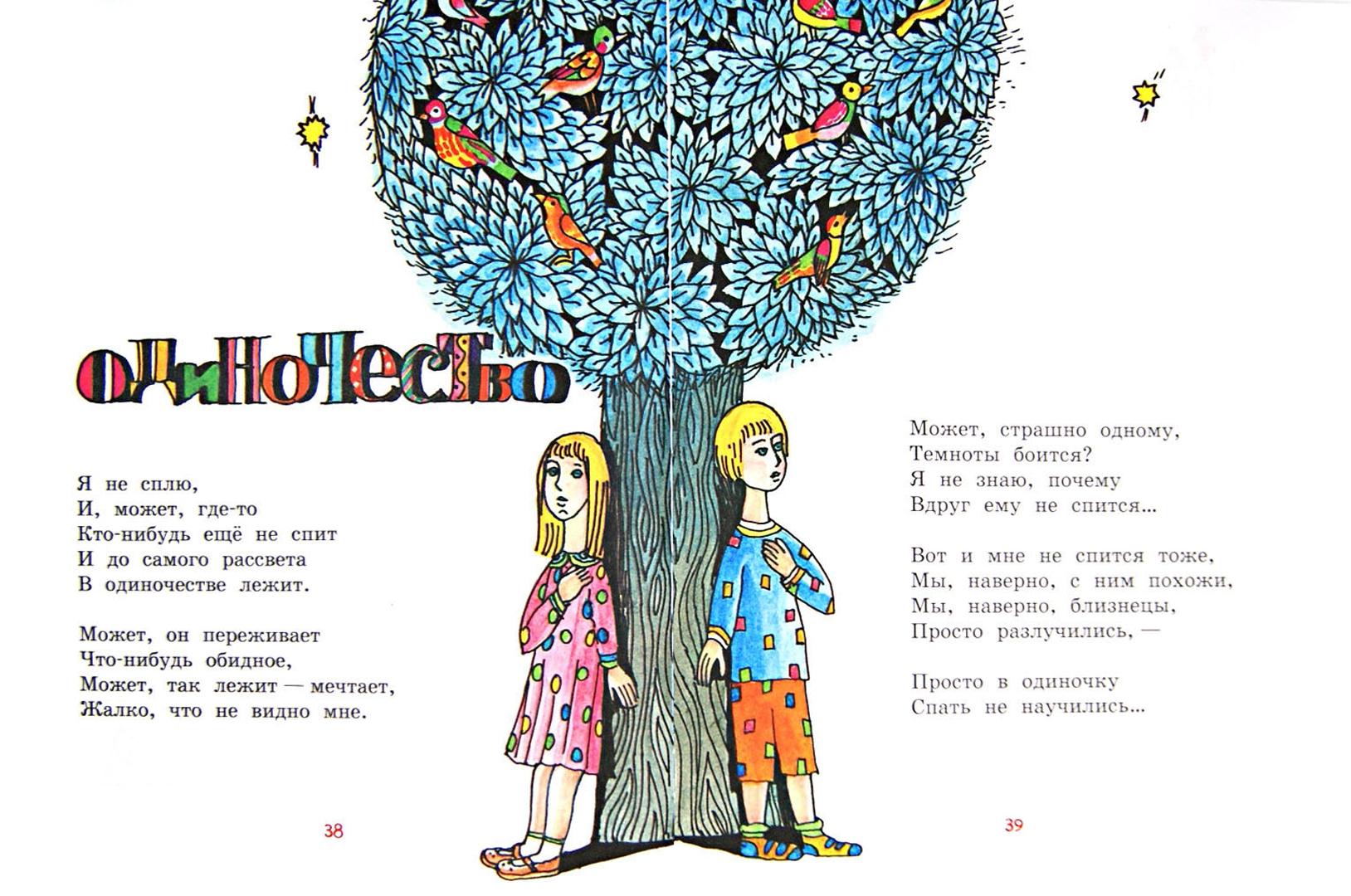 Иллюстрация 1 из 17 для Дом без крыши - Елена Григорьева | Лабиринт - книги. Источник: Лабиринт