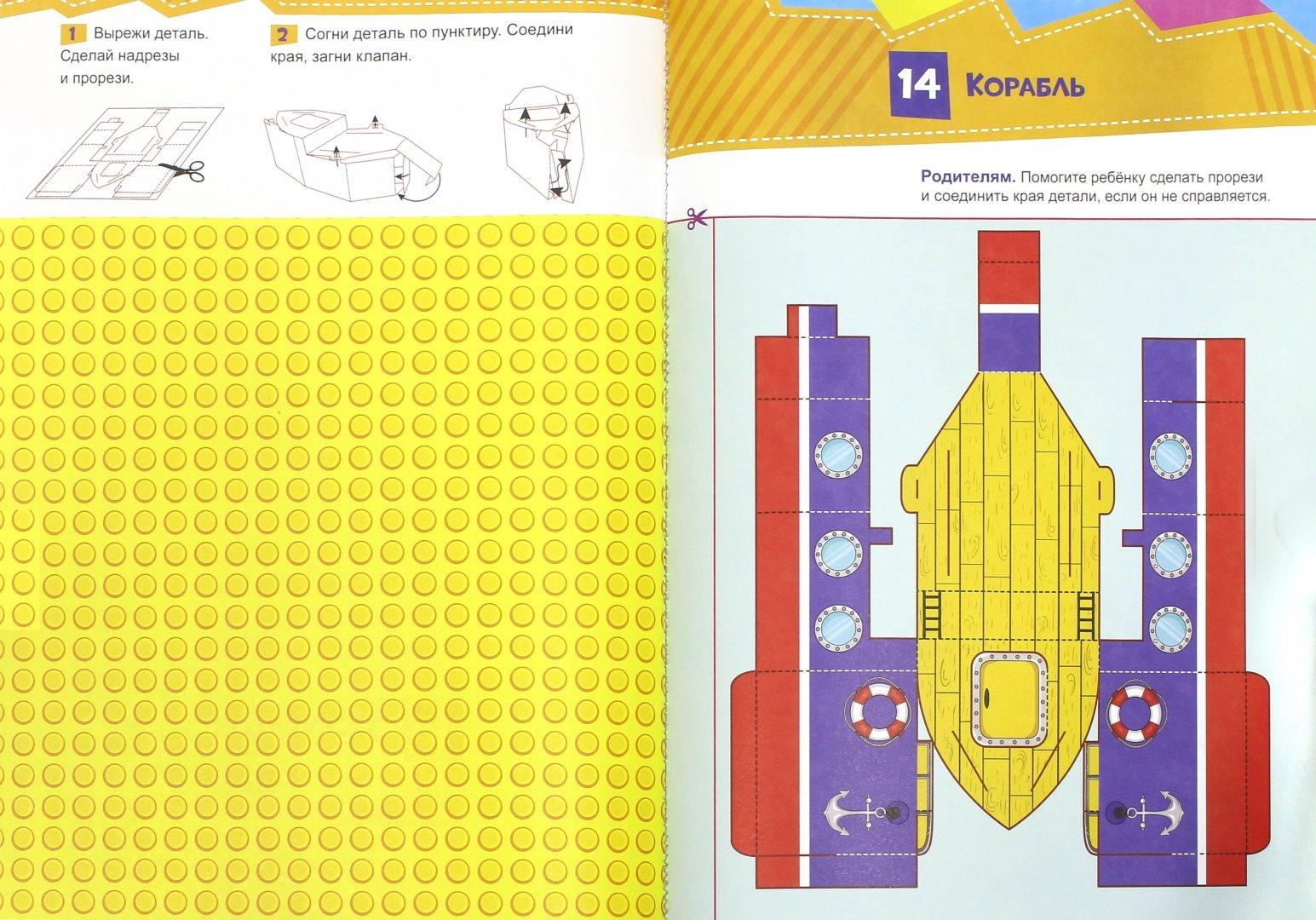 День рождения, объемная игрушка из бумаги новогодняя открытка складываем и рисуем