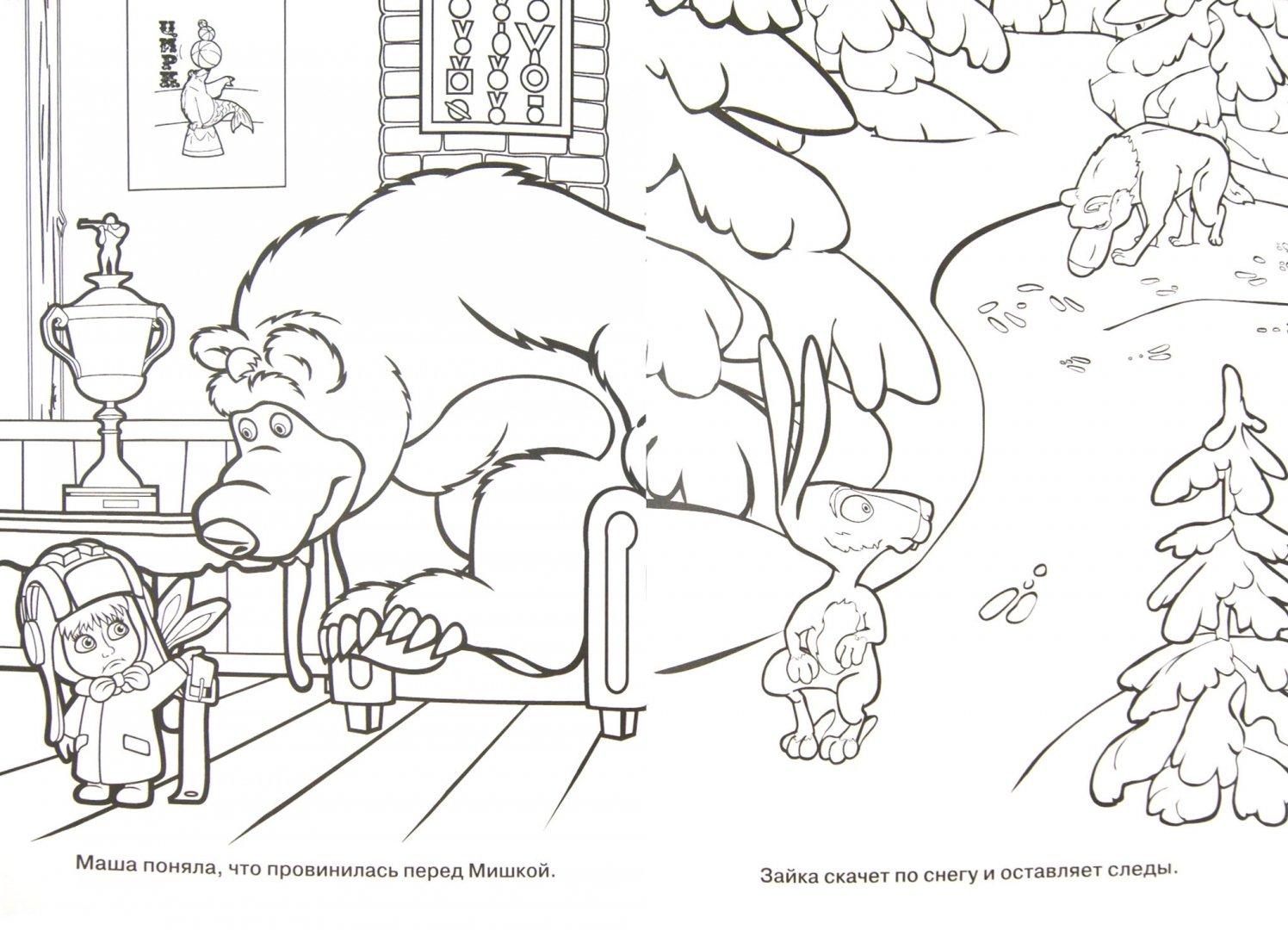 фарид, картинки для раскраски маша и медведь в новый год купить набор автоматики