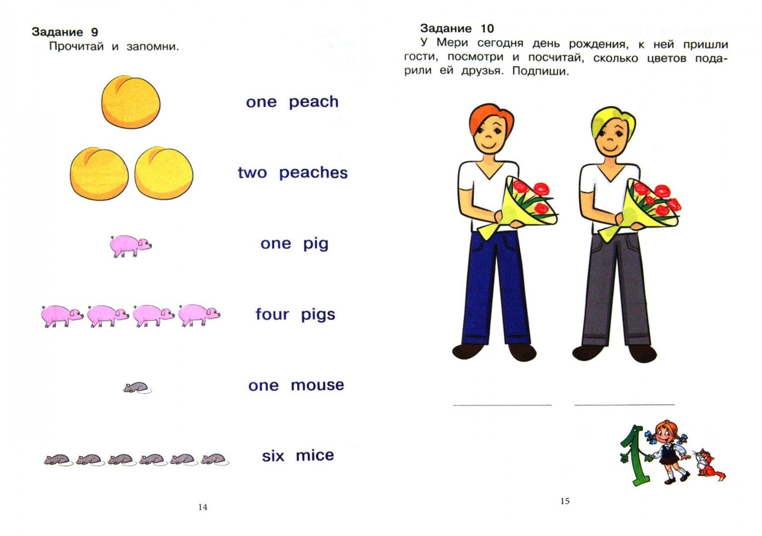 счет на английском картинки и задания четы