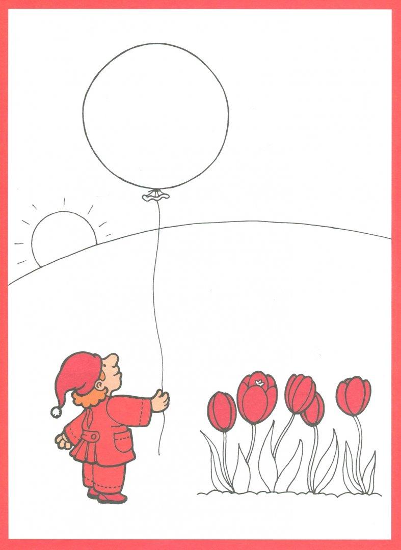 Иллюстрация 1 из 14 для Моя математика. Развивающая книга для детей 3 - 4 лет - Елена Соловьева | Лабиринт - книги. Источник: Лабиринт