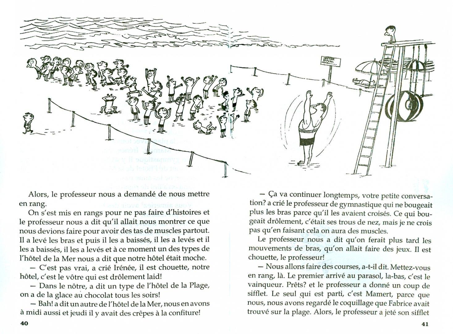 Иллюстрация 1 из 35 для Les vacances du petit Nicolas. Книга для чтения на французском языке - Sempe-Goscinny   Лабиринт - книги. Источник: Лабиринт