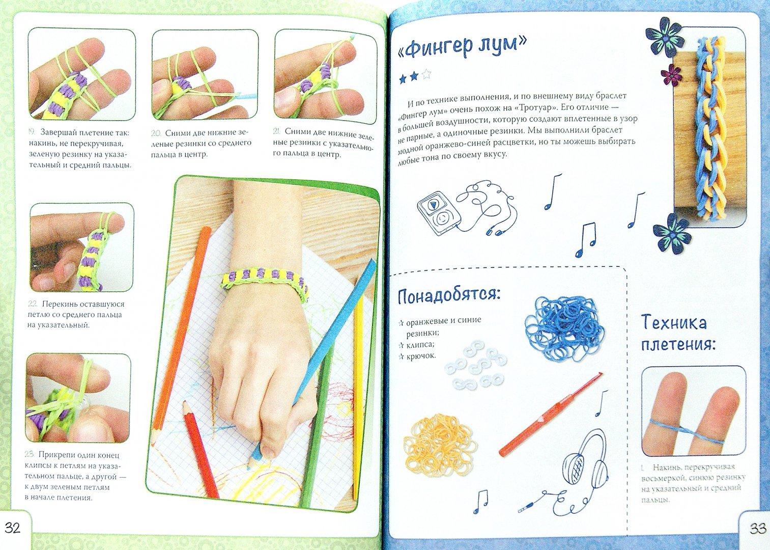 картинки как плести на пальцах
