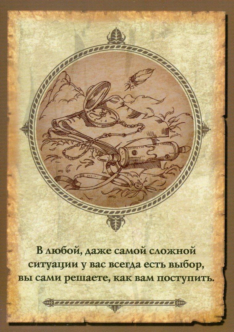 Иллюстрация 1 из 21 для Открытки с притчами. Все грани гармонии - И. Васильева | Лабиринт - сувениры. Источник: Лабиринт