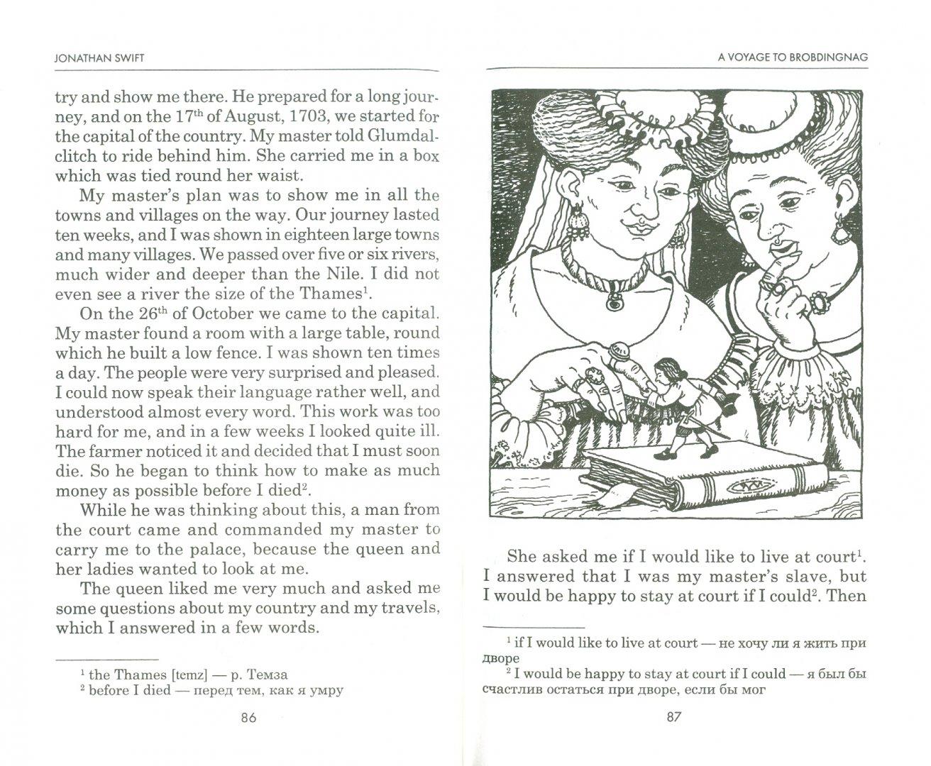 Иллюстрация 1 из 12 для Чудесные приключения. Книга для чтения на английском языке. Адаптированная - Юрий Голицынский | Лабиринт - книги. Источник: Лабиринт