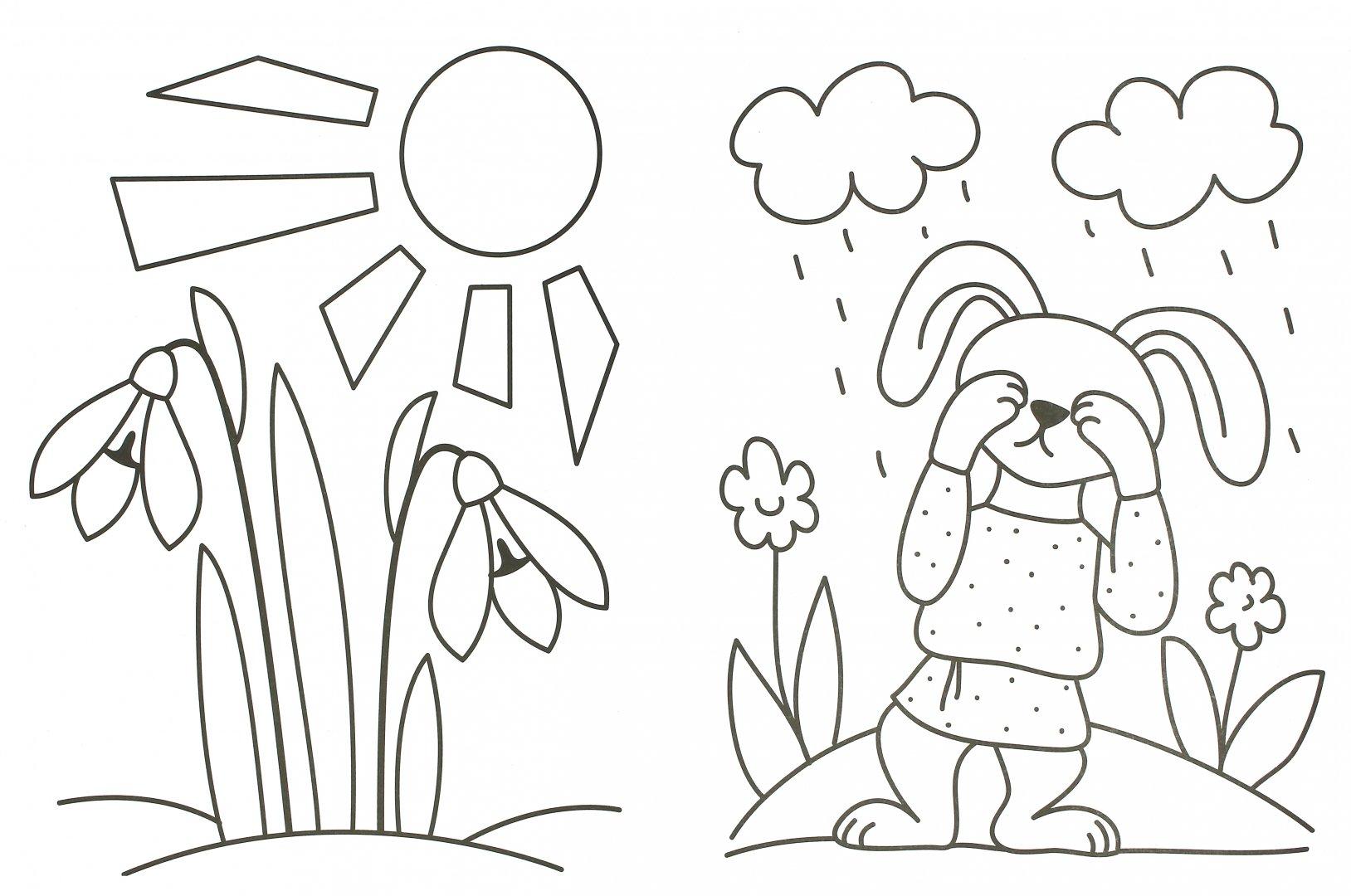 Хорошему, детские раскраски 4-5 лет в картинках на печать