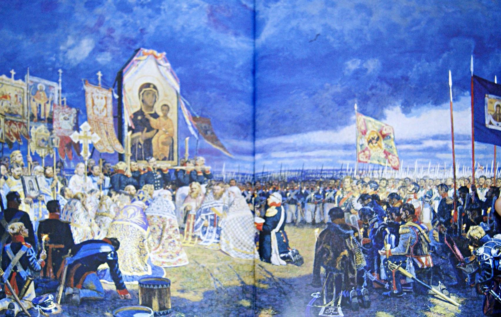 Иллюстрация 1 из 16 для Богом избранная Русь - Александр Ананичев   Лабиринт - книги. Источник: Лабиринт