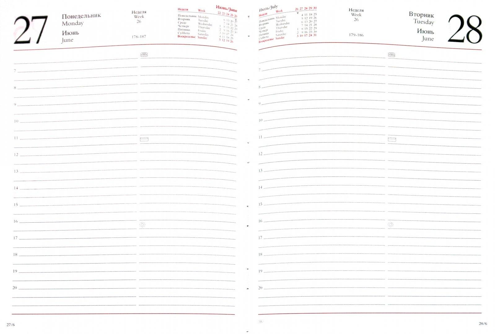 Иллюстрация 1 из 3 для Ежедневник-2011 карманный  (79104034)   Лабиринт - канцтовы. Источник: Лабиринт