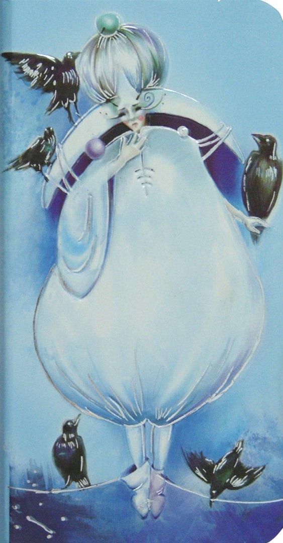 """Иллюстрация 1 из 6 для Бизнес-блокнот """"Circus"""" Mоdо Artе (7098)   Лабиринт - канцтовы. Источник: Лабиринт"""