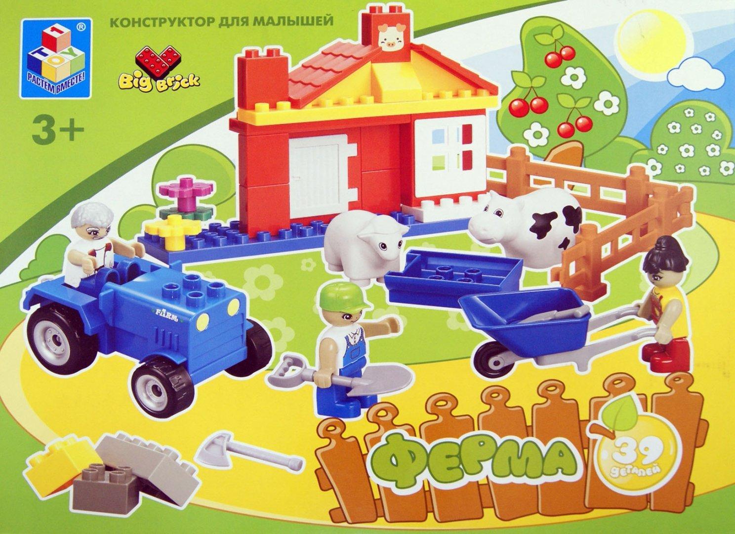 """Иллюстрация 1 из 9 для Конструктор Big Brick """"Ферма"""" 39 деталей (Т53541)   Лабиринт - игрушки. Источник: Лабиринт"""