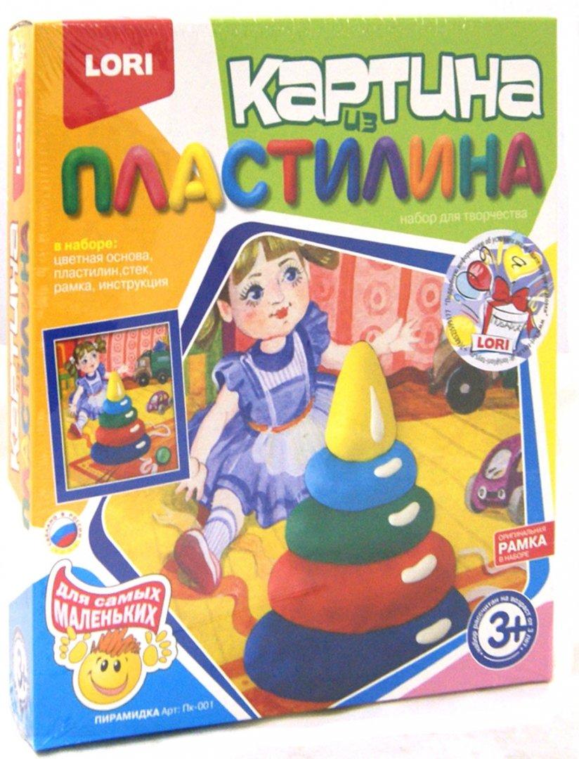 Иллюстрация 1 из 17 для Пирамидка (Пк-001) | Лабиринт - игрушки. Источник: Лабиринт