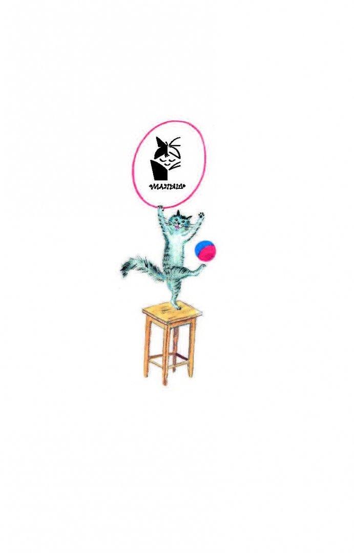 Иллюстрация 1 из 21 для Лучшие стихи - Эдуард Успенский   Лабиринт - книги. Источник: Лабиринт