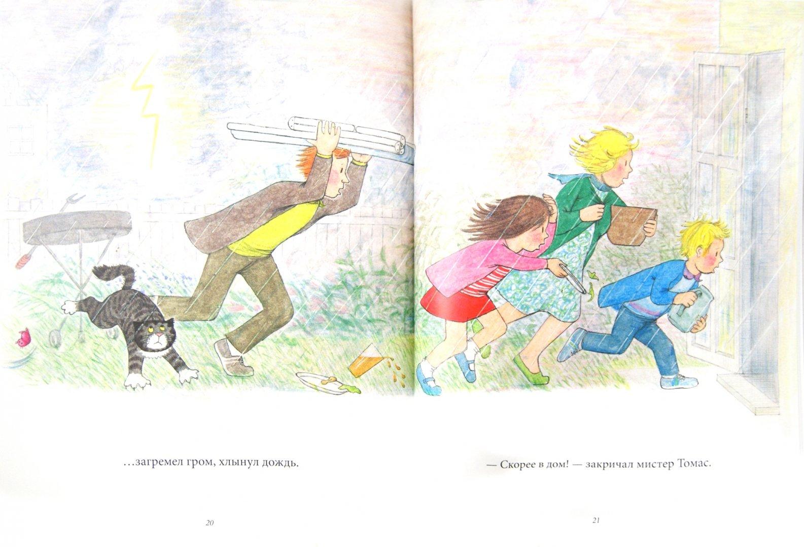 Иллюстрация 1 из 36 для Игрушечный зайка и Мяули - Джудит Керр   Лабиринт - книги. Источник: Лабиринт
