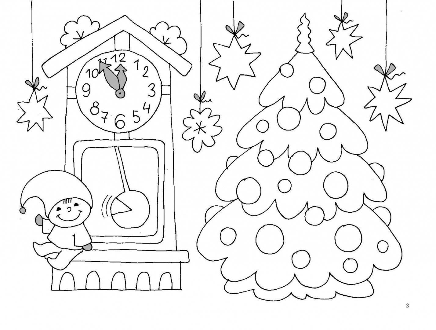Новогодние открытки раскраски для детей
