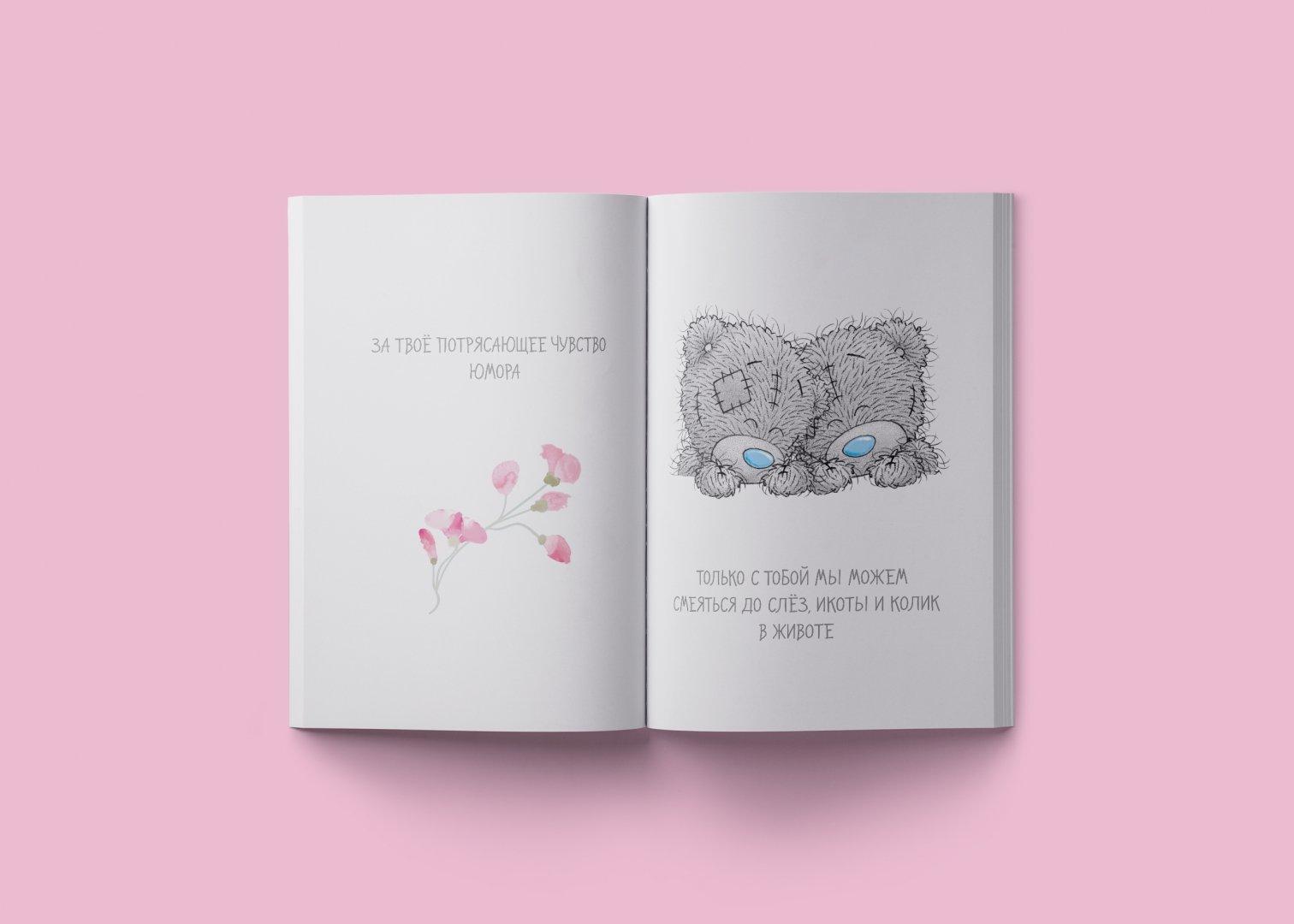 Как можно подписать открытку с днем рождения подруге