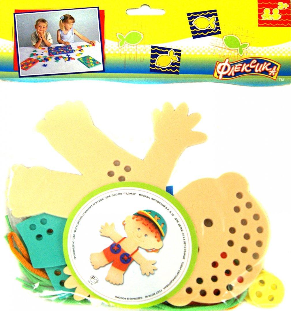"""Иллюстрация 1 из 3 для Шнуровка """"Мальчик"""" (45322)   Лабиринт - игрушки. Источник: Лабиринт"""
