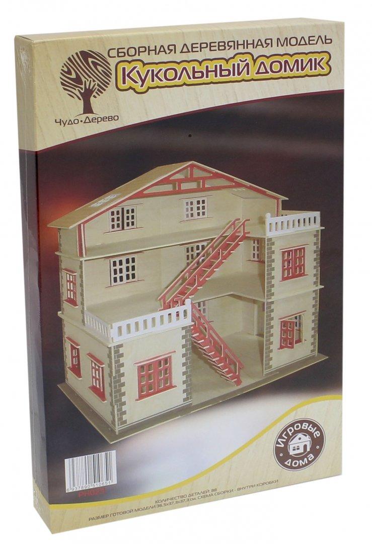 Иллюстрация 1 из 9 для Кукольный домик (PH023) | Лабиринт - игрушки. Источник: Лабиринт