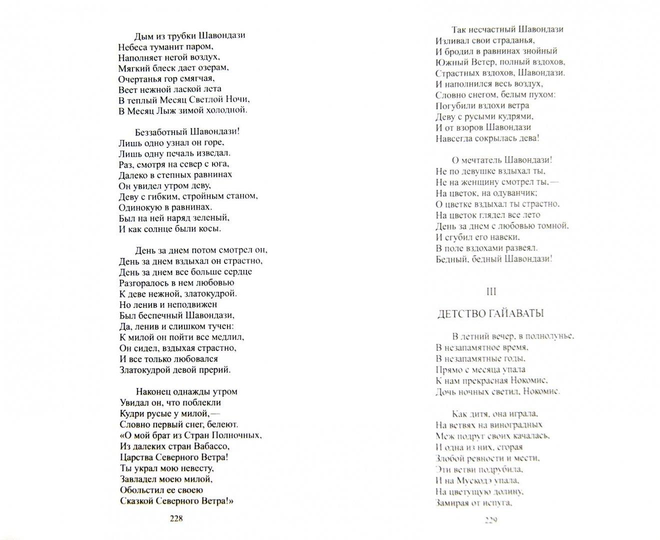 Иллюстрация 1 из 18 для Темные аллеи. Стихи и проза - Иван Бунин | Лабиринт - книги. Источник: Лабиринт