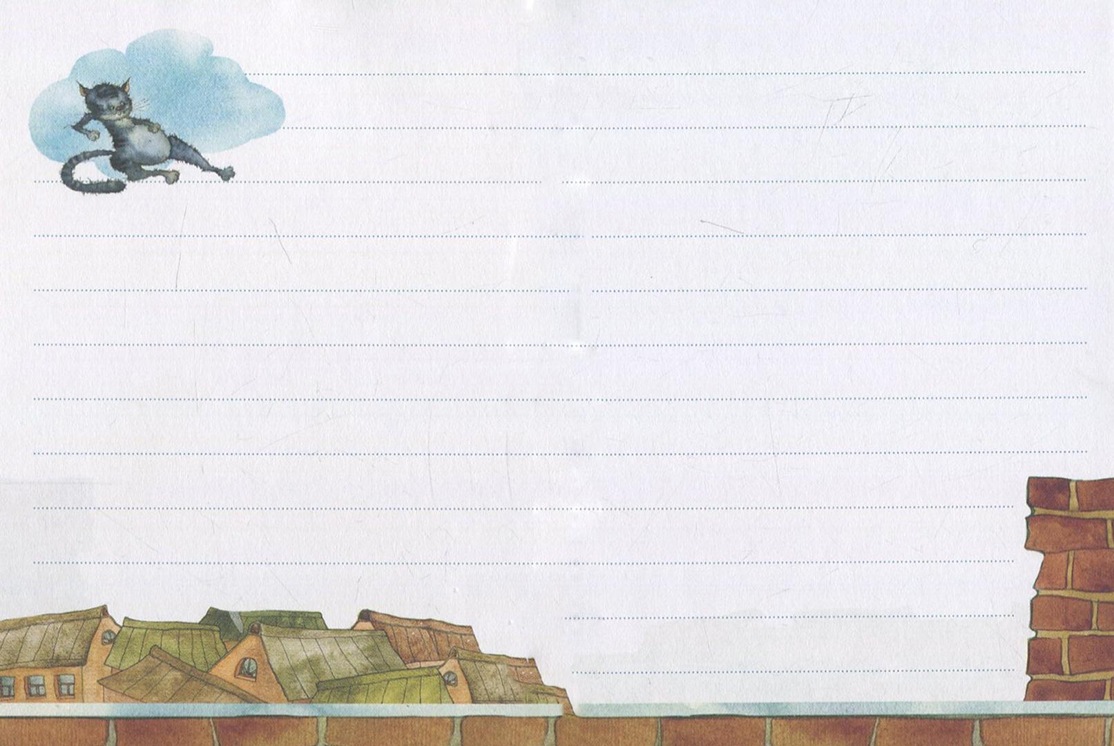 Иллюстрация 1 из 15 для Все будет замурчательно! Книжка для записок | Лабиринт - канцтовы. Источник: Лабиринт