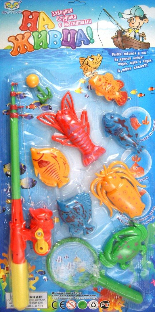 Иллюстрация 1 из 16 для Рыбалка магнитная (EK2791R) | Лабиринт - игрушки. Источник: Лабиринт